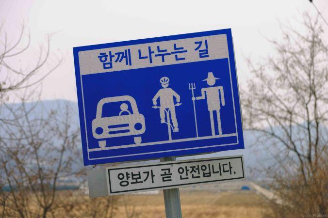 20180214-DSCF7925-Asie-Corée