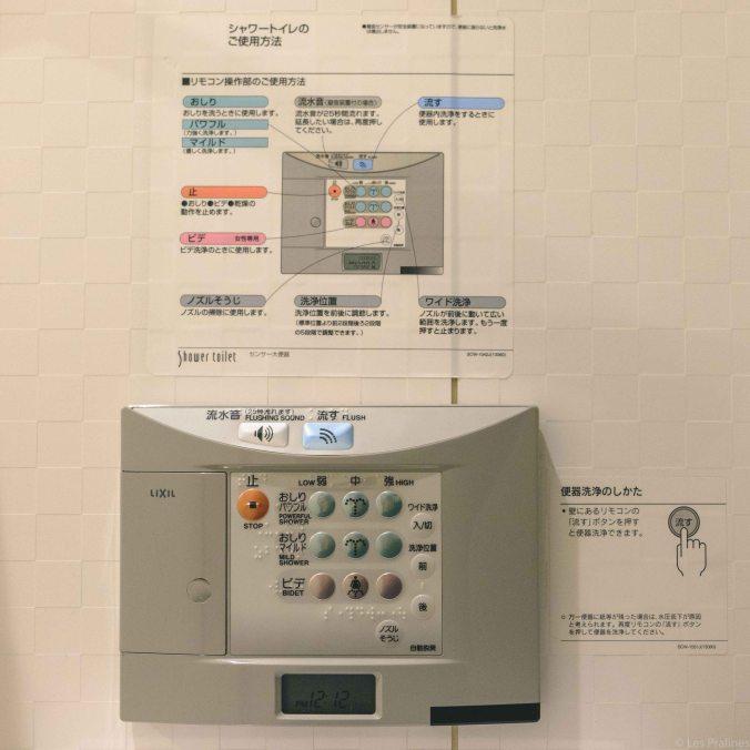 20180310-DSCF8645-Asie-Japon