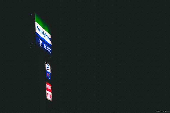 20180314-DSCF8888-Asie-Japon