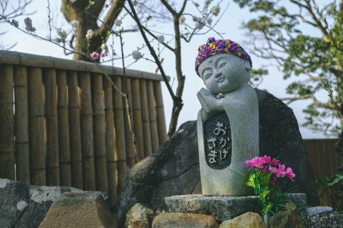 20180325-DSCF9327-Asie-Japon