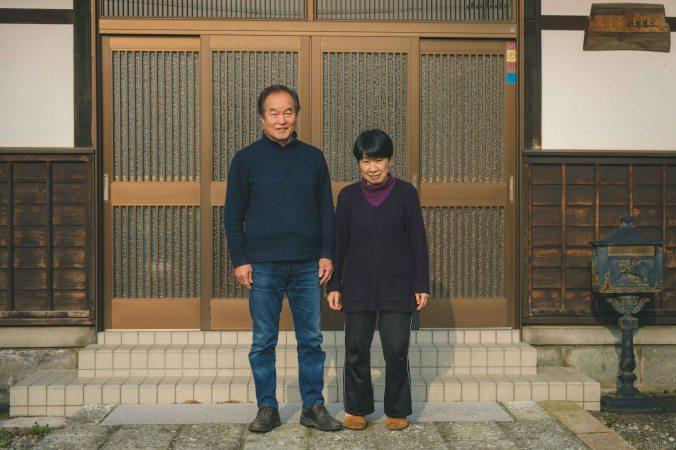 20180406-DSCF0080-Asie-Japon-Honshu